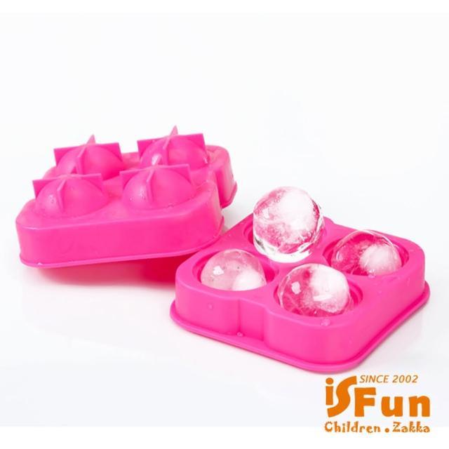 【iSFun】圓型冰球*塑料造型製冰盒