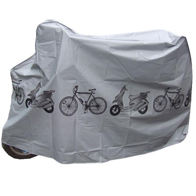 【PUSH!】單車摩托車防雨罩防塵罩(加厚型A01)