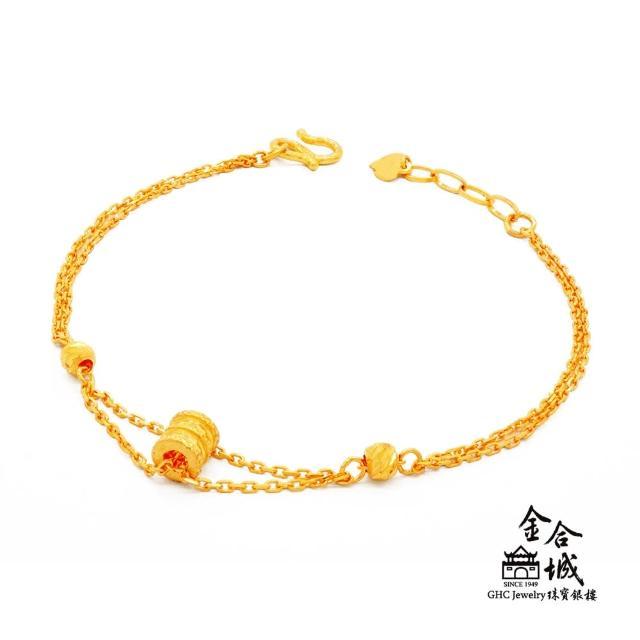 【金合城】小蠻腰造型黃金手鍊 2BSG120(金重約0.97錢)