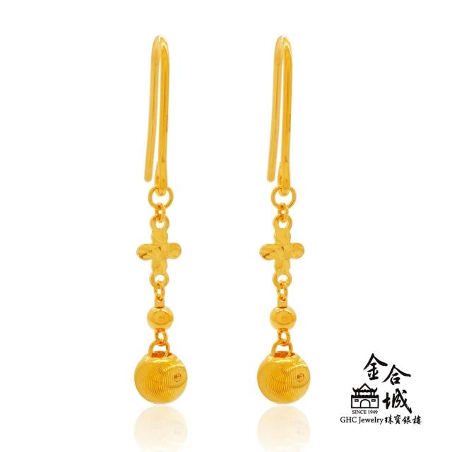 【金合城】設計款黃金耳環 2ESG005(金重約0.43錢)