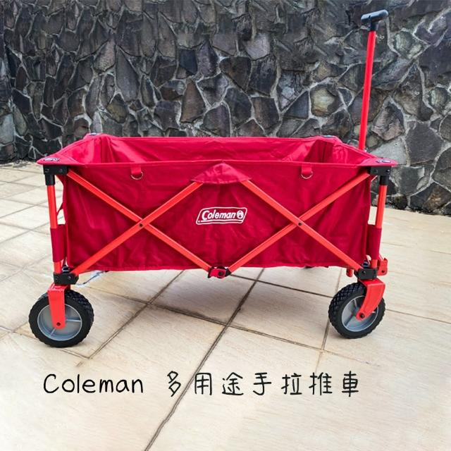 【Coleman】coleman 多用途露營四輪手拉車 大容量露營推車 CM-21989(附收納袋)