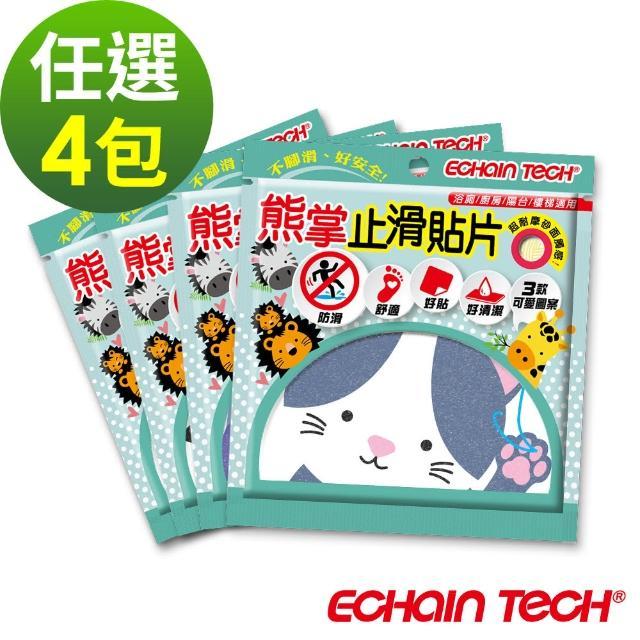 【Echain Tech】熊掌 動物金鋼砂防滑貼片 -4包24片(止滑貼片/浴室貼/地磚貼/卡通止滑貼)