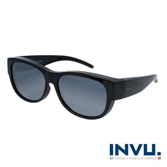 【INVU】瑞士完美曲線套鏡式偏光太陽眼鏡(黑 E2002A)