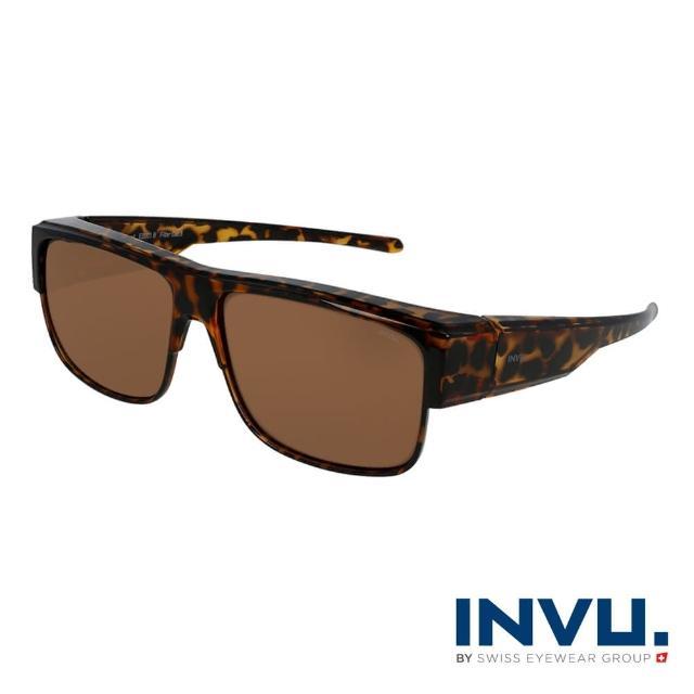 【INVU】瑞士經典方框套鏡式偏光太陽眼鏡(豹紋 E2001B)