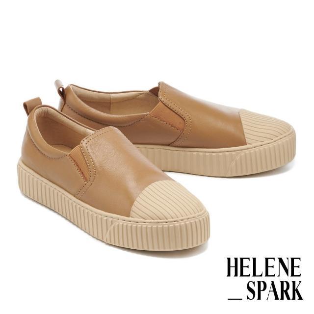 【HELENE SPARK】簡約率性全真皮線感厚底休閒鞋(駝)