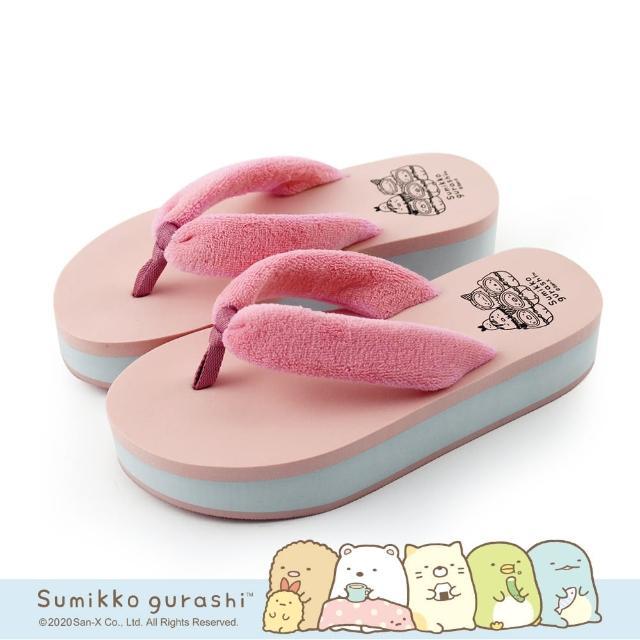 【Paidal】角落小夥伴 冰淇淋單色日系類木屐厚底拖鞋(桃粉)