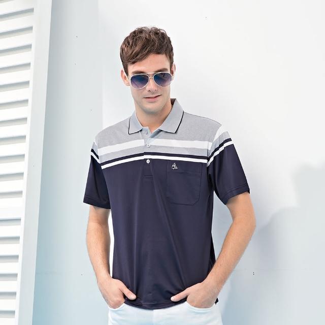 【PAUL SAILING】優質嚴選拚色吸濕排汗彈性POLO衫