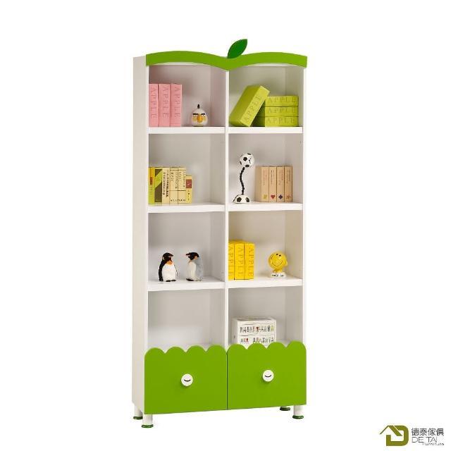 【德泰傢俱】毛寶童話3尺書櫥 B001-111-G+R