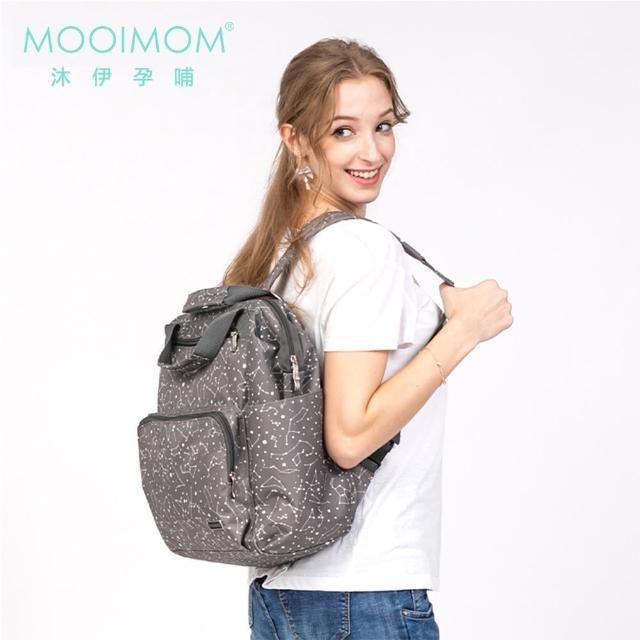 【MOOIMOM 沐伊】幾何星空媽媽包(實用大容量)