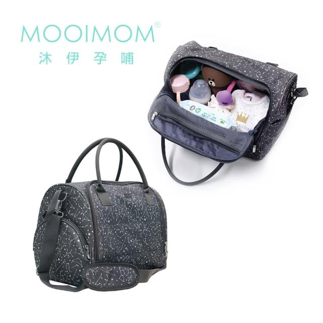【MOOIMOM 沐伊】幾何星空媽媽包(萬用旅行袋)