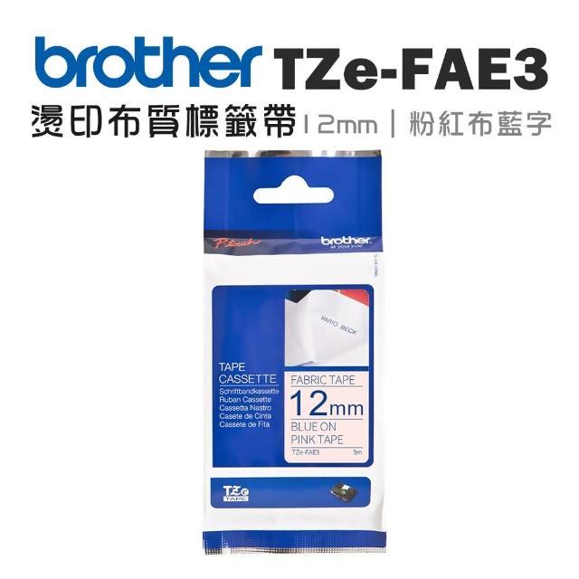 【brother】TZe-FAE3 燙印布質標籤帶(12mm 粉紅布藍字)