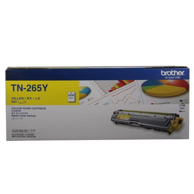 【brother】TN-265Y 原廠黃色高容量碳粉匣
