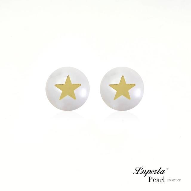 【大東山珠寶】夢幻之珠 星星 天然馬貝珍珠14K金耳環(天然馬貝珍珠/14K金)