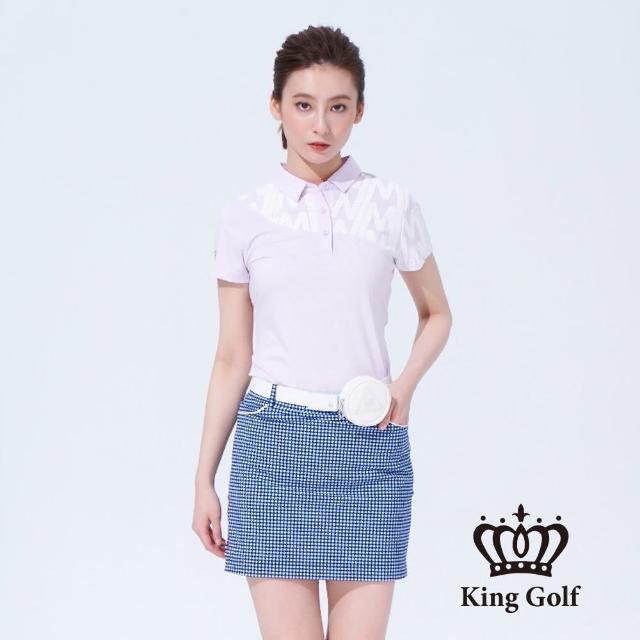 【KING GOLF】女款字母洞洞印圖短袖POLO衫(粉紫)