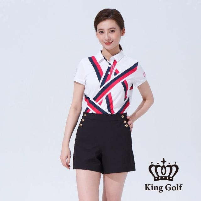 【KING GOLF】女款撞色賽車條紋印圖刺繡短袖POLO衫(白色)