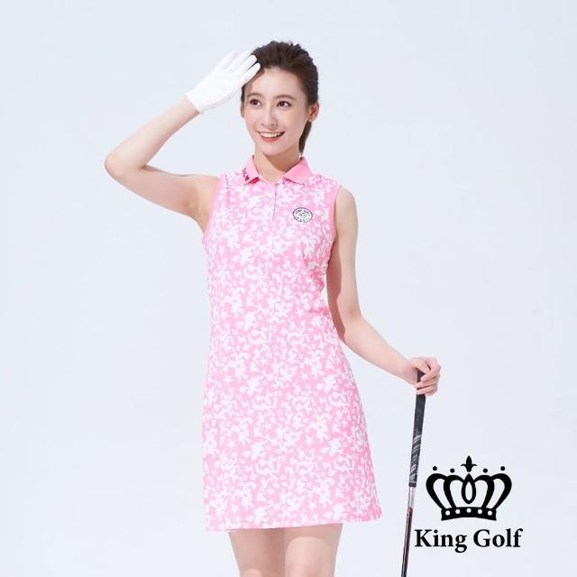 【KING GOLF】女款幾何塗鴉印圖LOGO刺繡收腰背心連身裙(粉色)