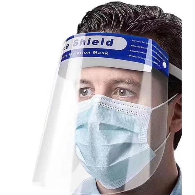 多功能雙面防霧防飛沫透明防護面罩成人款10個入餐飲業服務業面罩 防疫 頭戴式透明防護面罩
