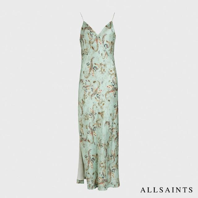 【ALLSAINTS】TIERNY 細肩緞面中長版連身裙-質感綠(新品直降7折)