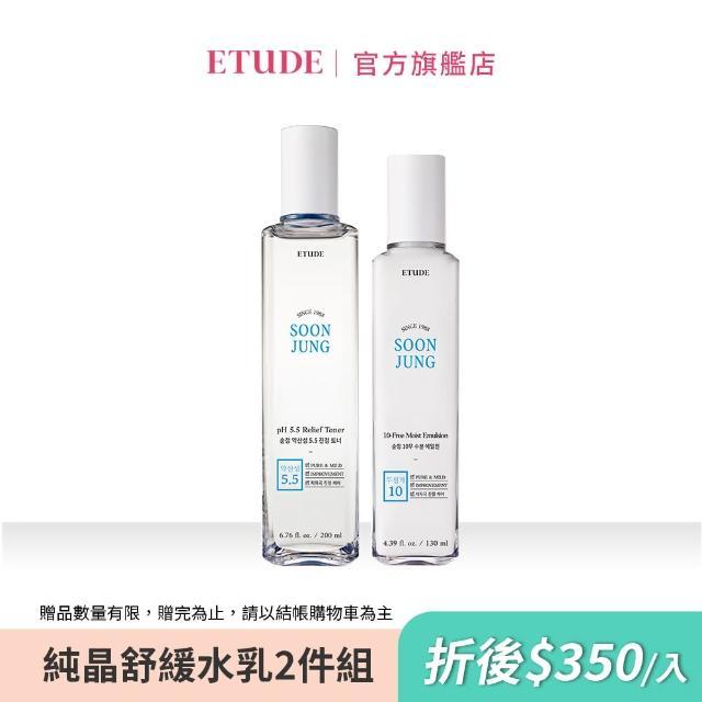 【ETUDE HOUSE】純晶舒緩平衡水乳2件組(化妝水+水凝乳)