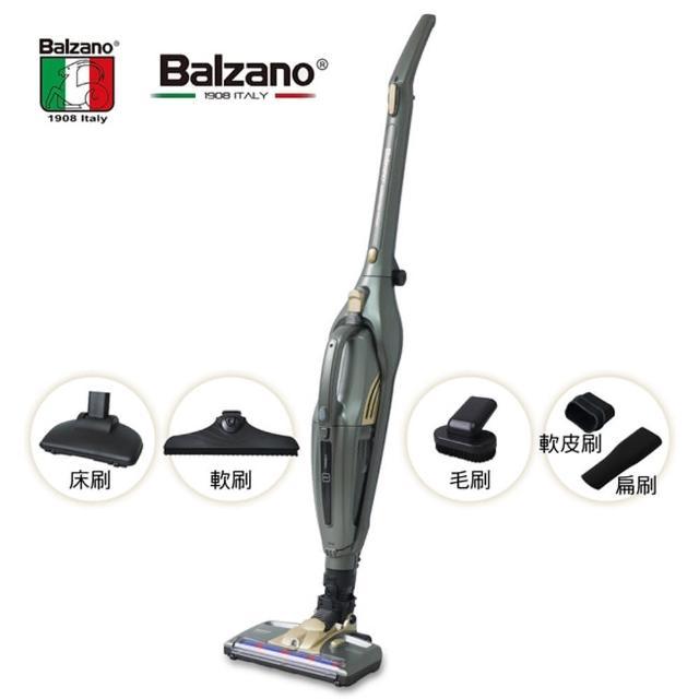 【Balzano百佳諾】無線手持二合一多功能吸塵器(BZ-VC006)