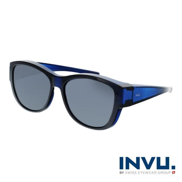 【INVU】瑞士摩登時尚套鏡式偏光太陽眼鏡(藏青 E2102F)
