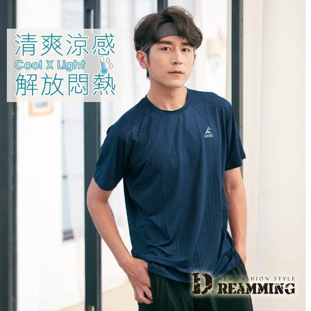 【Dreamming】幾何線條彈力圓領運動短T 親膚 涼感 透氣(共二色)