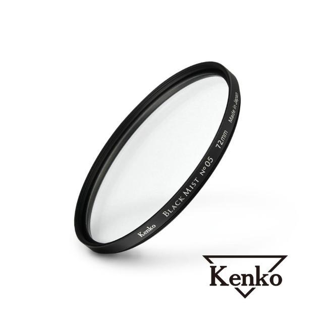 【Kenko】Black Mist 黑柔焦鏡片 No.5 72mm 濾鏡 公司貨(KE0317209)