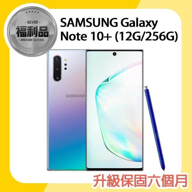 【SAMSUNG 三星】福利品 Galaxy Note 10+ 6.8吋全螢幕智慧型手機(12G/256G)