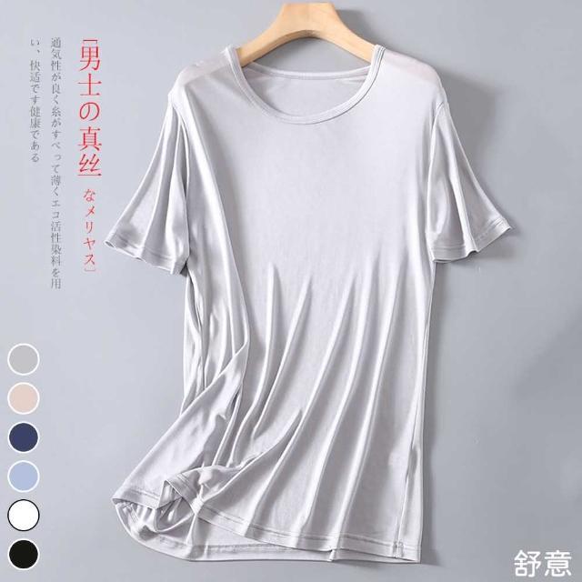 【舒意】高檔雙面100%桑蠶絲短袖圓領汗衫T#109734現貨+預購(6色)