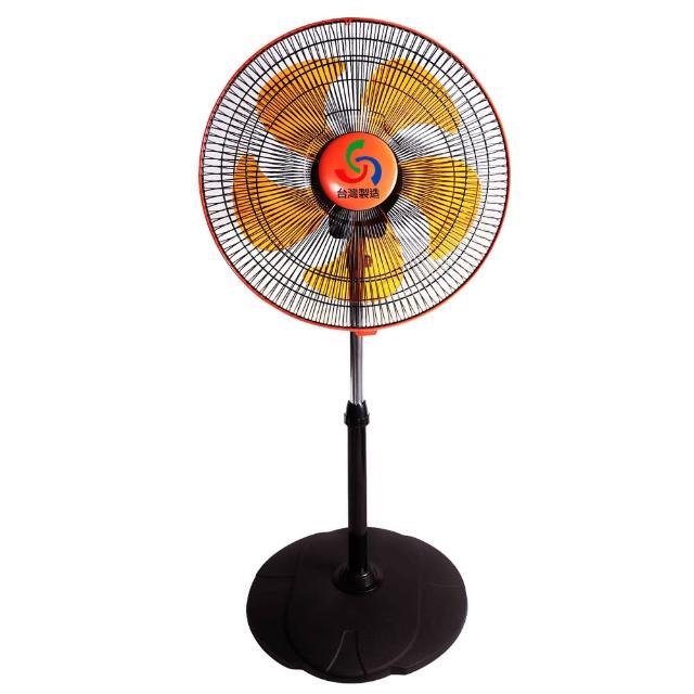 【生活King】金展輝廣角對流360度循環涼風扇(16吋)