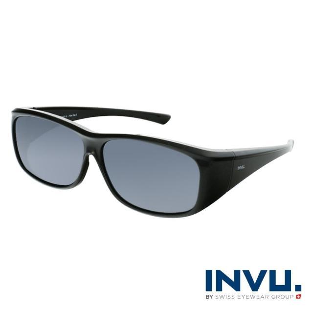 【INVU】瑞士方框套鏡偏光太陽眼鏡(黑 E2101A)