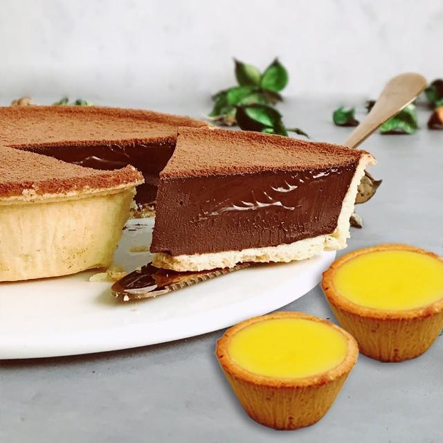 【艾波索】可可巴芮生巧克力塔6吋+法式檸檬塔2入(2021蘋果日報蛋糕評比亞軍)