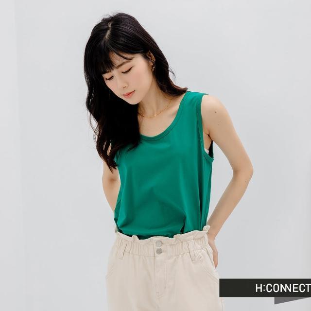 【H:CONNECT】韓國品牌 女裝 -純色透氣寬版坦克背心(綠色)