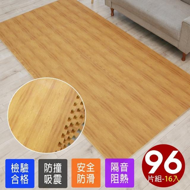 【Abuns】高級熱感厚淺橡木紋62CM大巧拼地墊-附贈邊條(96片裝-適用11坪)