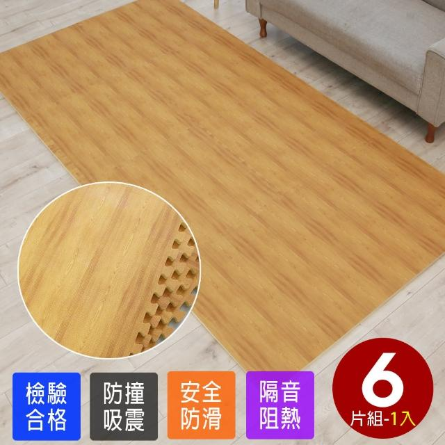 【Abuns】高級熱感厚淺橡木紋62CM大巧拼地墊-附贈邊條(6片裝-適用0.7坪)