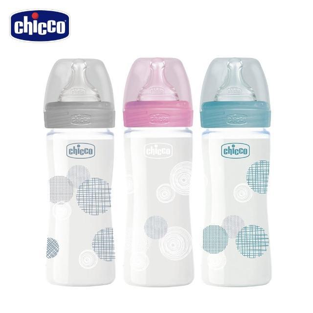 【Chicco】舒適哺乳-防脹氣玻璃奶瓶240ml(小單孔)