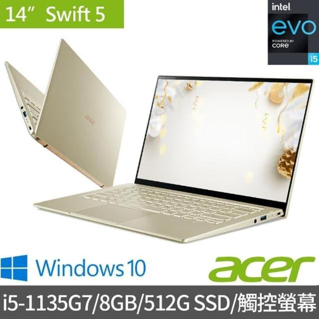 【Acer 宏碁】最新11代EVO Swift5 SF514-55T-56MP 14吋i5窄邊框觸控筆電(i5-1135G7/8GB/512G SSD)