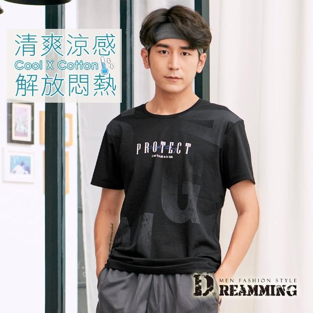 【Dreamming】漸變字母萊卡彈力圓領短T 竹節棉 涼感 透氣(共二色)