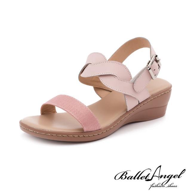 【BalletAngel】涼鞋 粉彩夏日一字編織楔型涼鞋(粉)