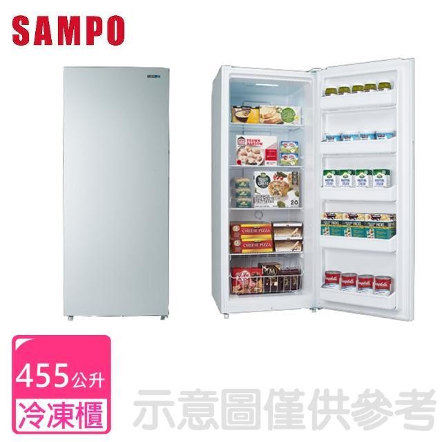 【SAMPO 聲寶】455公升直立式冷凍櫃(SRF-455F)