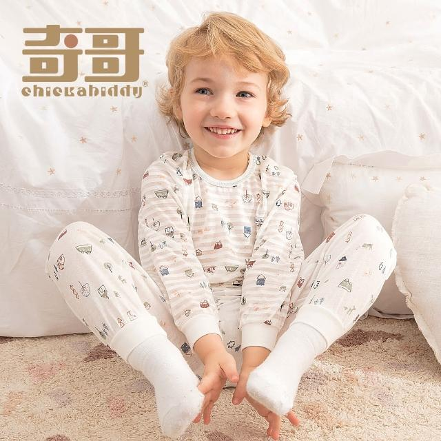 【奇哥】童話小屋冷氣衫套裝/居家服-天絲棉(8-10歲)