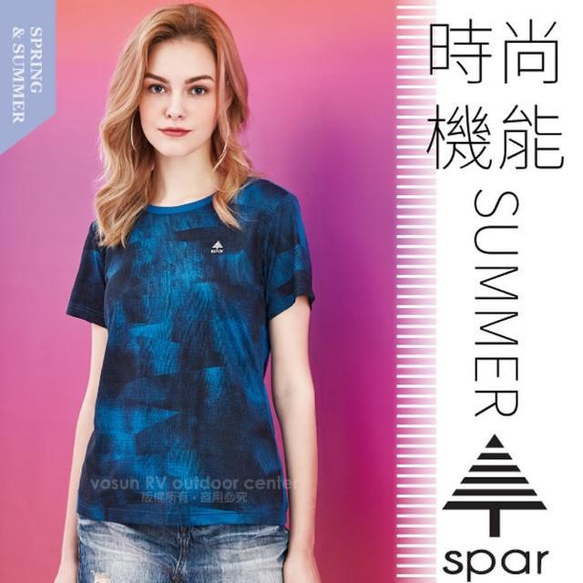 【SPAR】女款 吸濕排汗彈性短袖圓領T恤.休閒衫.排汗上衣(SA1107103 深藍)