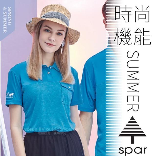 【SPAR】女款 吸濕排汗彈性短袖POLO衫.休閒衫.排汗上衣(S217209 亮藍)