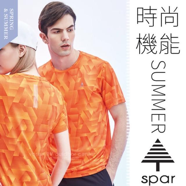 【SPAR】男款 吸濕排汗彈性短袖圓領T恤.休閒衫.排汗上衣(SA1108106 橘色)