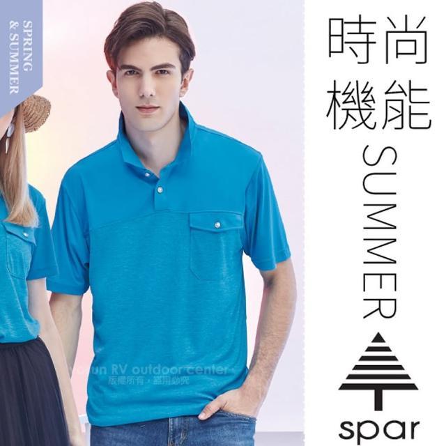 【SPAR】男款 吸濕排汗彈性短袖POLO衫.休閒衫.排汗上衣(S218209 亮藍)