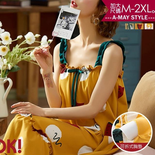 【Amay Style 艾美時尚】居家服-夏日感印花拼接吊帶睡衣。加大碼M-2XL(附可拆式胸墊.3色預購)
