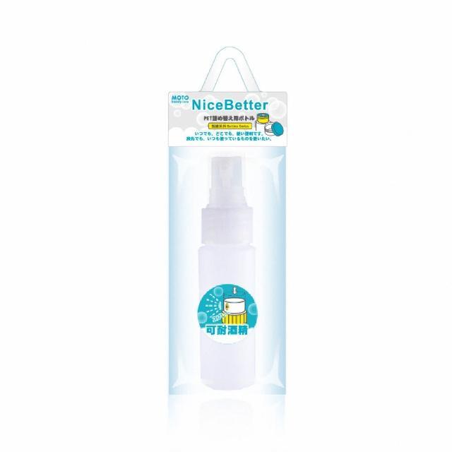 【MOTO】耐酒精噴霧瓶PP-50ml-12入組(酒精噴瓶 耐酒精 分裝瓶 噴瓶)