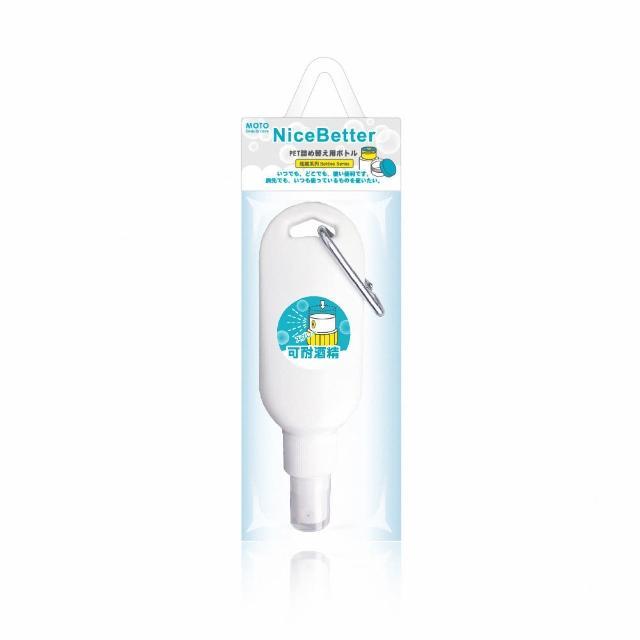 【MOTO】掛鈎式耐酒精噴霧瓶HDPE-60ml-12入(酒精噴瓶 耐酒精 分裝瓶 噴瓶 防疫必備 上班攜帶)