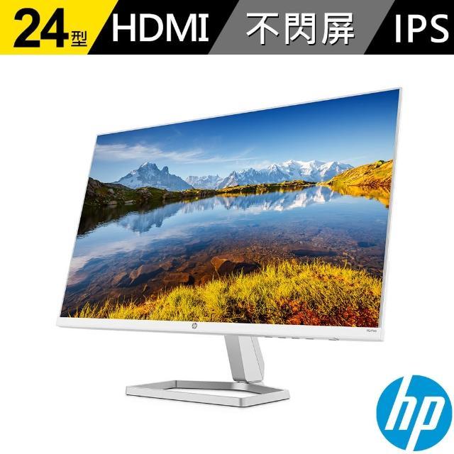 【HP 惠普】M24fwa 24型 IPS美型窄邊框顯示器