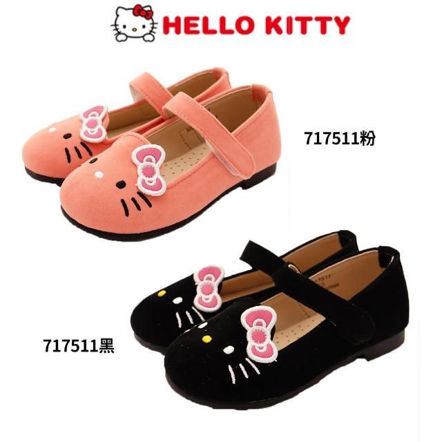 【HELLO KITTY】簡約可愛娃娃鞋(2款任選-717511黑-粉-15.5-19.5cm)